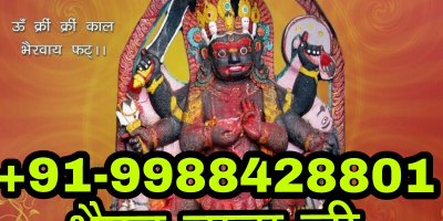 ↓↓↓ Black Magic ↓↓↓+91-9988428801 Love Breakup Problem Solution baba ji